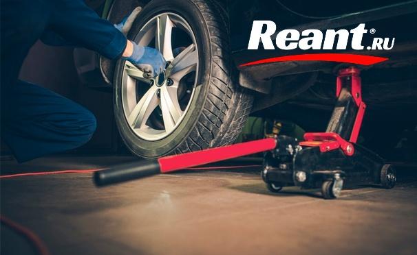 Скидка на Регулировка развал-схождения, шиномонтаж и балансировка четырех колес до R18 для иномарок в автотехцентре Reant в Люблино. Скидка до 56%