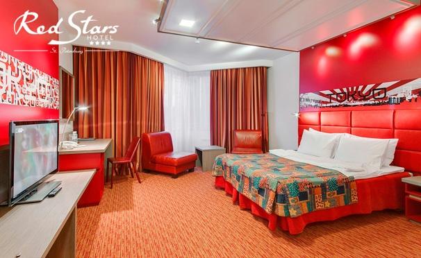 Скидка на Скидка до 65% на проживание для двоих с завтраками в Red Stars Hotel в центре Санкт-Петербурга. Возможен ранний заезд с 8.00 и поздний выезд до 18.00!