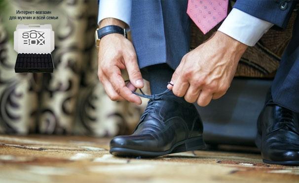 Кейсы элитных носков премиум-класса из бамбука и хлопка от интернет-магазина Sox2Box: «Классик», «Бизнес», «Бамбук», «Премиум». 15, 30 или 60 пар. Скидка до 56%