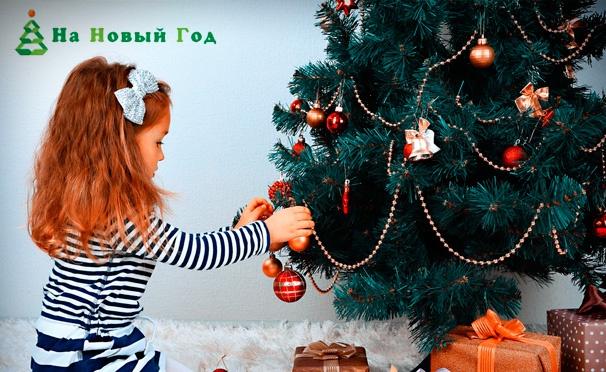 Скидка на Скидка до 68% на искусственные сосны Merry Christmas с шишками от интернет-магазина «На Новый год» + светодиодная гирлянда в подарок!