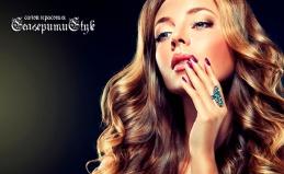 «Сельерити Style»: уход за волосами