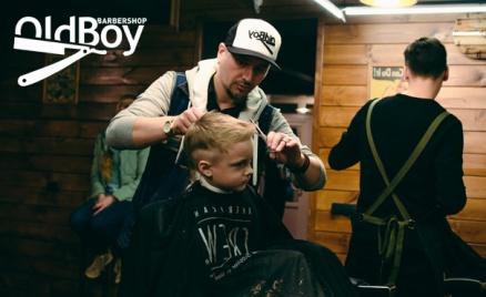 Стрижка, оформление бороды, бритье