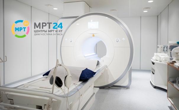 Скидка на Скидка до 49% на МРТ и МР-ангиографию в центре круглосуточной диагностики «МРТ 24» в Пушкино