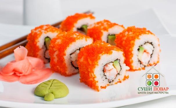 Скидка на Скидка до 71% на мастер-классы по приготовлению суши и роллов для одного или двоих в школе суши-мастерства «Суши-Повар»