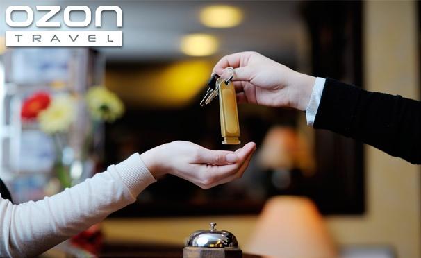 Скидка 2000р. при бронировании любого отеля на OZON.travel