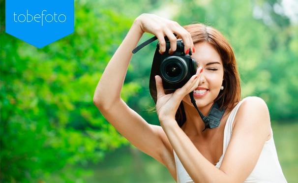 Скидка на Онлайн-курсы фотографии «Режим авто», «Матрица» или «Золотое сечение» от Tobefoto. Скидка до 85%