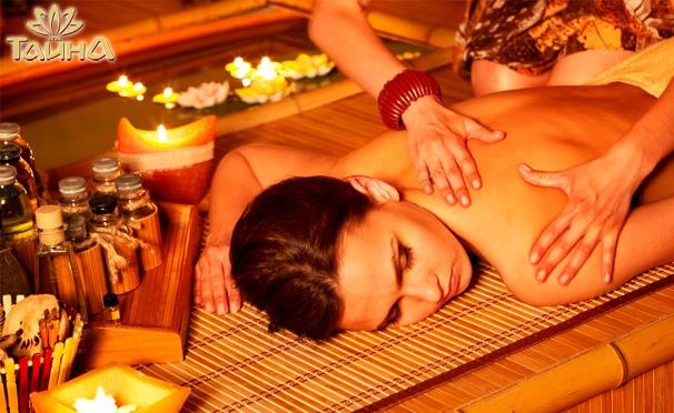 eroticheskie-massazhnie-saloni-metro-otradnoe