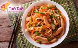 Любые блюда тайской и яп