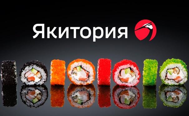 Скидка на Скидка 50% на меню в сети кафе «Якитория». Огромный выбор вкуснейших блюд японской и европейской кухни!