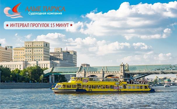 Скидка на Прогулка на теплоходе по Москве-реке в будни и выходные от судоходной компании «Алые паруса». Скидка до 61%