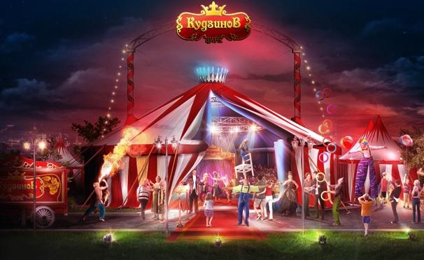 скачать игру через торрент цирк шапито - фото 4