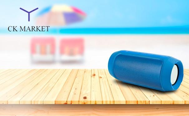 Скидка на Беспроводные bluetooth-колонки на выбор от интернет-магазина CK Market. Скидка до 67%