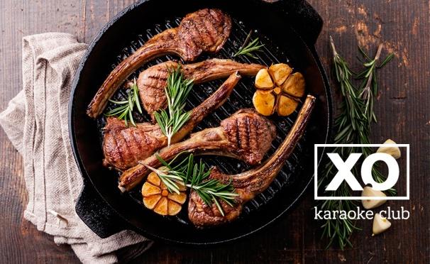 Скидка на Все меню кухни и напитки + проведение банкетов в Karaoke Club XO. Стейк из говядины, филе лосося со шпинатом, фетучини, крем-брюле с клубникой, домашние сорбеты и не только! Скидка до 50%