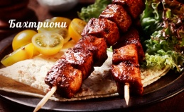 Отдых в ресторане «Бахтриони»