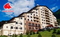 Отель «Беларусь» в Красной Поляне