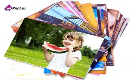 Печать фотографий от NetPrint