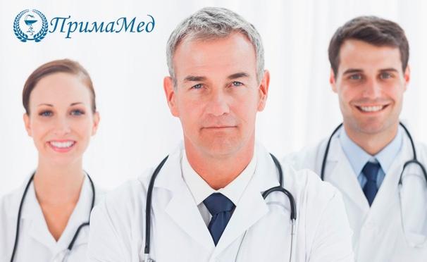 Скидка на Скидка до 82% на диагностику органов пищеварения в медицинском центре «ПримаМед»: прием врача-эндоскописта и гастроэнтеролога, гастроскопия, УЗИ органов брюшной полости