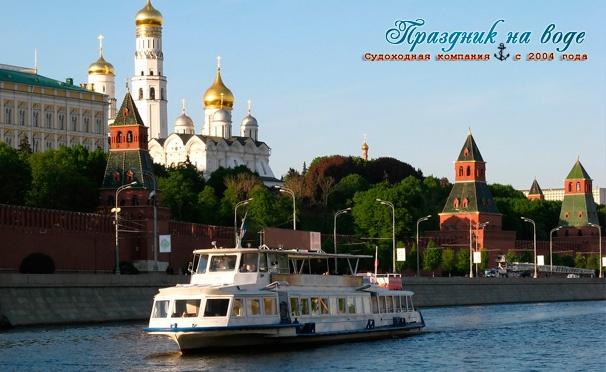 Прогулки на теплоходе по Москве-реке для взрослых и детей от компании «Праздник на воде». Скидка до 59%