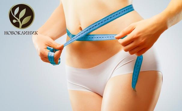 Скидка на До 15 сеансов аппаратного лимфодренажного массажа всего тела в центре эстетической медицины и косметологии «Новоклиник». Скидка 97%