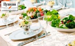 Ресторан «Трактир Пушкин»