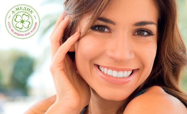 Скидка на Скидка до 89% на стоматологические услуги в многопрофильной клинике «А-медик»: УЗ-чистка зубов с Air Flow, металлокерамическая коронка или удаление зубов