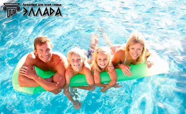 Скидка на Детский или взрослый билет на посещение аквапарка «Эллада» в Геленджике. Скидка 50%