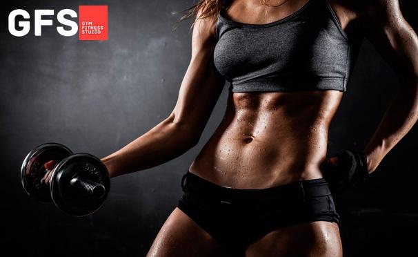 Скидка на Безлимитные или дневные клубные карты в три фитнес-клуба Gym Fitness Studio: бассейн, сауна, тренажеры, кроссфит и не только! Скидка до 66%
