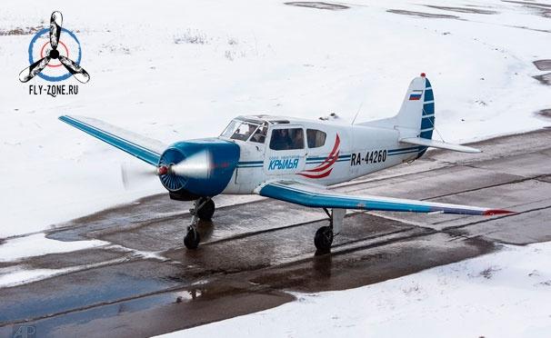Спокойные или экстремальные полеты на самолете ЯК-18Т с возможностью управления от аэроклуба Fly-zone. Скидка до 72%