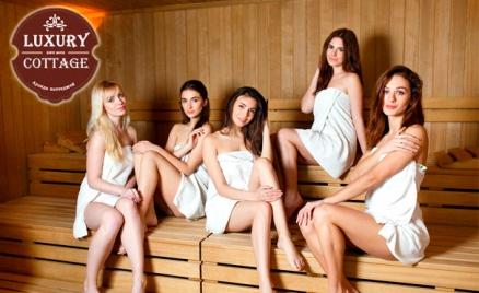 Отдых в «Русской бане»