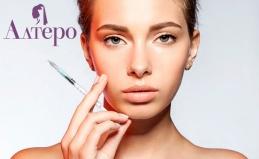 Косметология в медцентре Altero