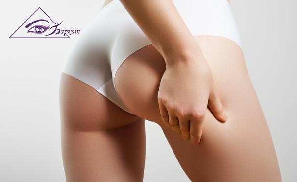 Скидка на Программы похудения в центре косметологии и коррекции фигуры «Бархат»: электролиполиз, лимфодренаж, прессотерапия, инфракрасная терапия всего тела, лазерный липолиз, кавитация и не только! Скидка до 96%