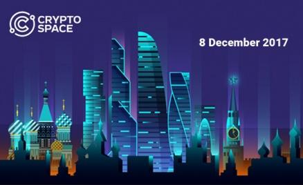 Конференция Cryptospace Moscow