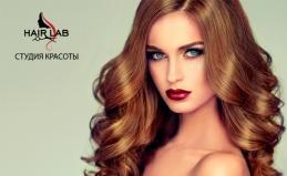 Уход за волосами от Hair Lab