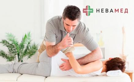 Мануальная терапия в «НеваМед»