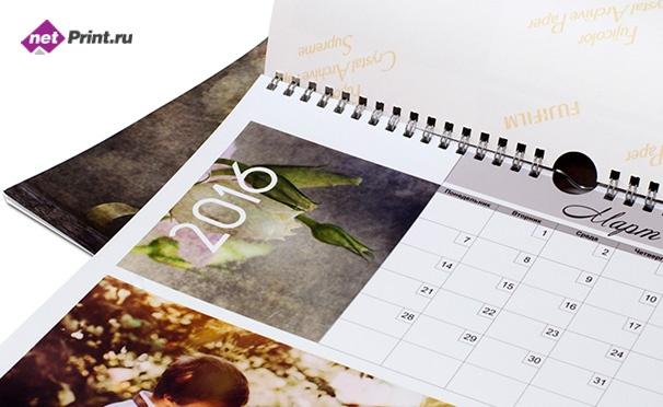 Скидка на Настенный календарь Royal формата А3 из 13 листов. Скидка 47%