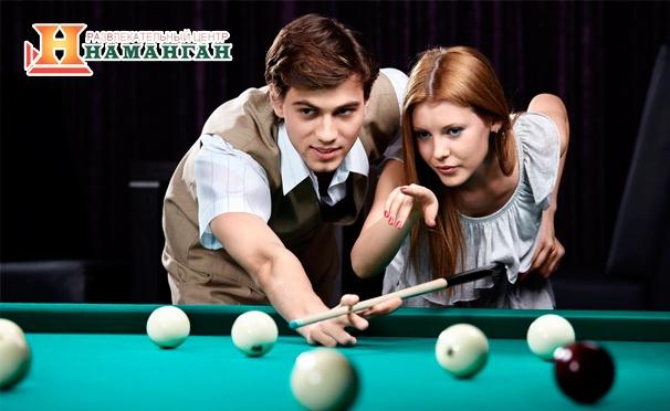 До 3 часов игры в боулинг или в русский бильярд в развлекательном комплексе «Наманган» со скидкой до 77%