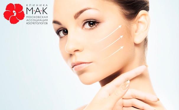 Скидка на Скидка до 91% на лазерное омоложение лица, шеи и области декольте в сети клиник «МАК»