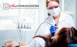 Чистка зубов и годовое обслуживание