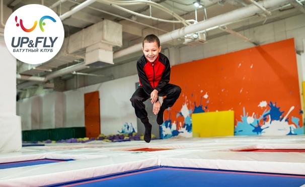 Скидка на Прыжки или занятия на развлекательных и профессиональных батутах в клубе Up & Fly. Скидка 40%