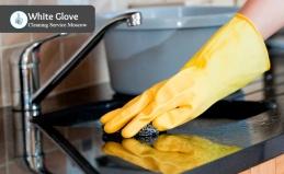 Уборка от White Glove Cleaning