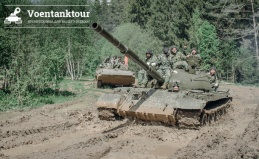 «Танковый биатлон» на БМП-1, БТР-80
