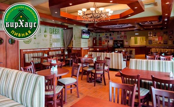 Скидка на Любые блюда и напитки без ограничений в четырех ресторанах «БирХаус». Скидка 50%