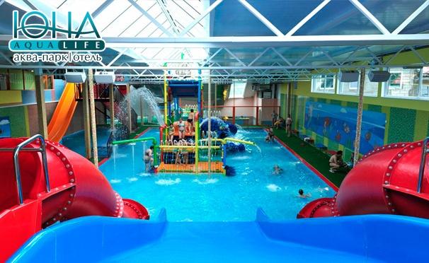 Целый день незабываемых развлечений в аквапарке «Аква-Юна» в будни или выходные: сауна, хаммам, тренажерный зал, джакузи и не только! Скидка до 58%