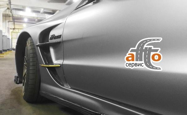 Покраска деталей кузова автомобиля в техцентре «Afto-сервис». Скидка 55%