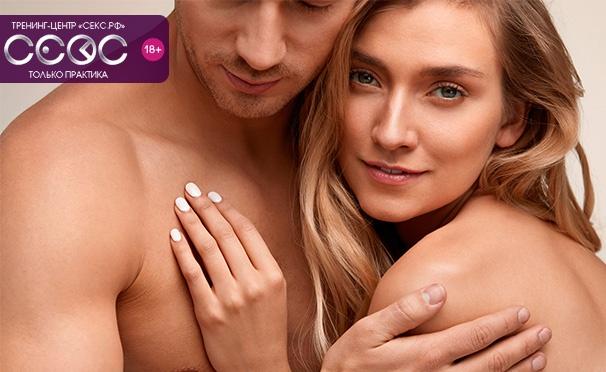 Секс россии бесплатно