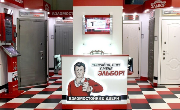 Скидка на Входные двери из стали от компании «Эльбор» в 72 салонах Москвы и Санкт-Петербурга. Скидка 40%