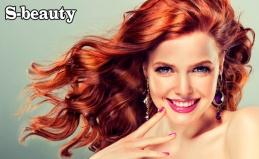 Услуги студии красоты S-Beauty