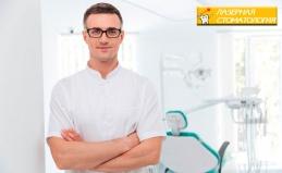 Клиника «Лазерная стоматология»