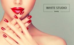 Услуги студии красоты White Studio