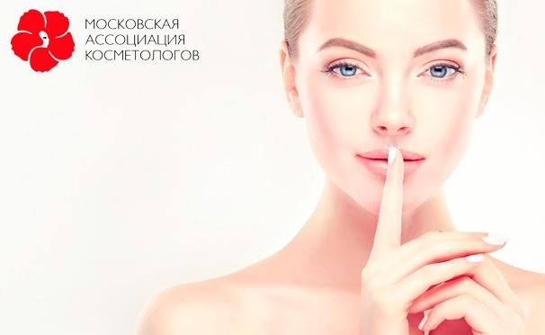 Скидка на Инъекционная мезотерапия для лечения угревой болезни в «Московской ассоциации косметологов»: 3 или 5 сеансов! Скидка до 56%